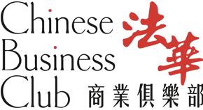 法华商业俱乐部